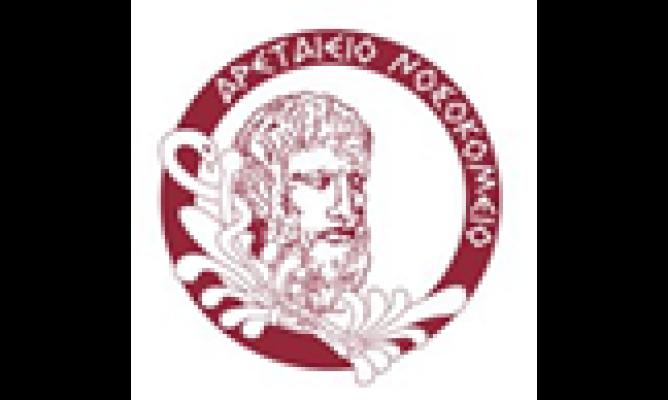 Aretaeio