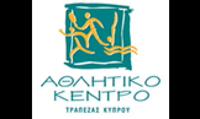 Athlitikon Kentro Trapezas Kiprou